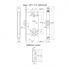 Замок межкомнатный магнитный под цилиндр Soft 11М BL, черный матовый